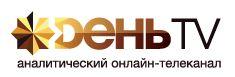 http://russkiee.narod.ru/denj-tv.JPG